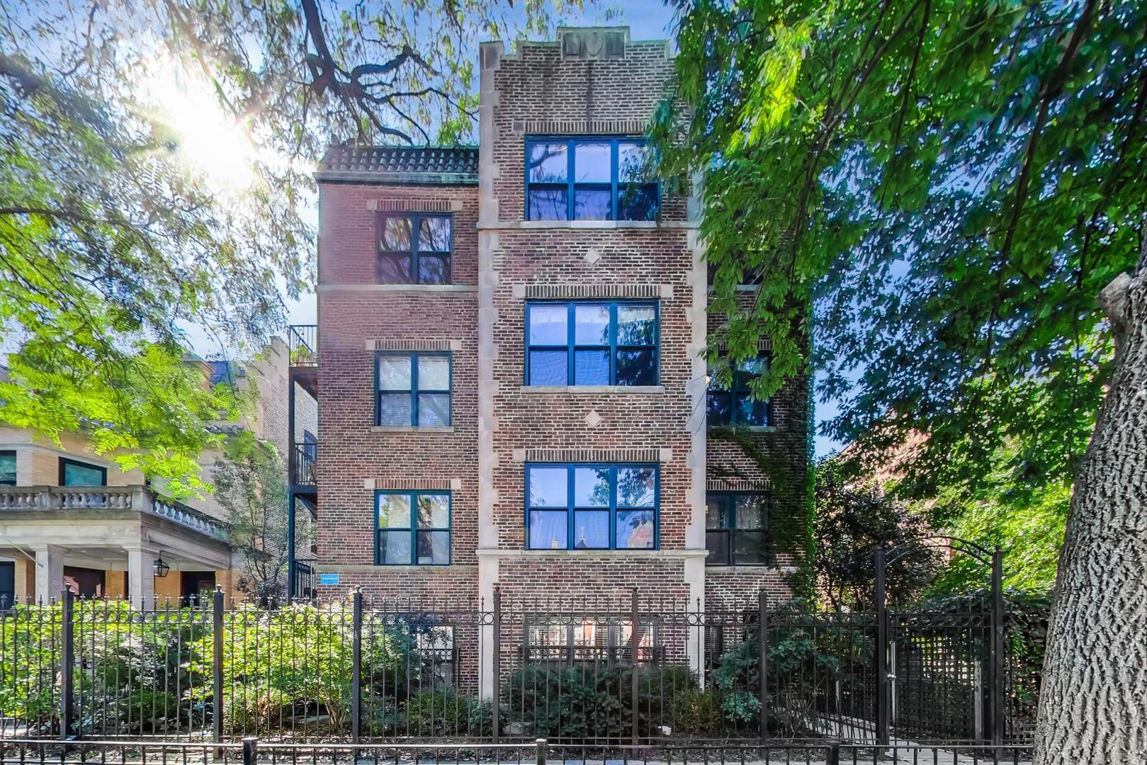 627 W ARLINGTON Place Unit 2S, Chicago IL 60614