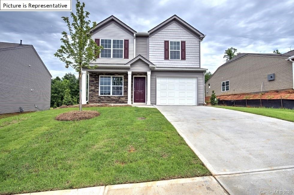 7248 Finnigan Road, Charlotte NC 28215