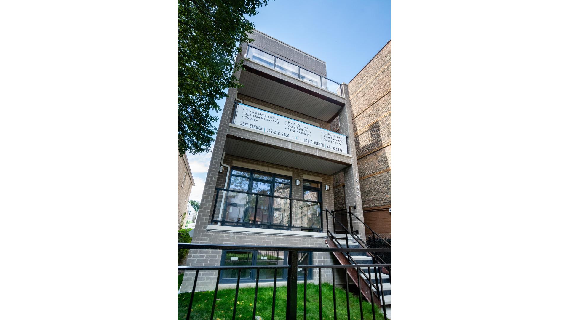 1940 N Whipple Street Unit 2, Chicago IL 60647