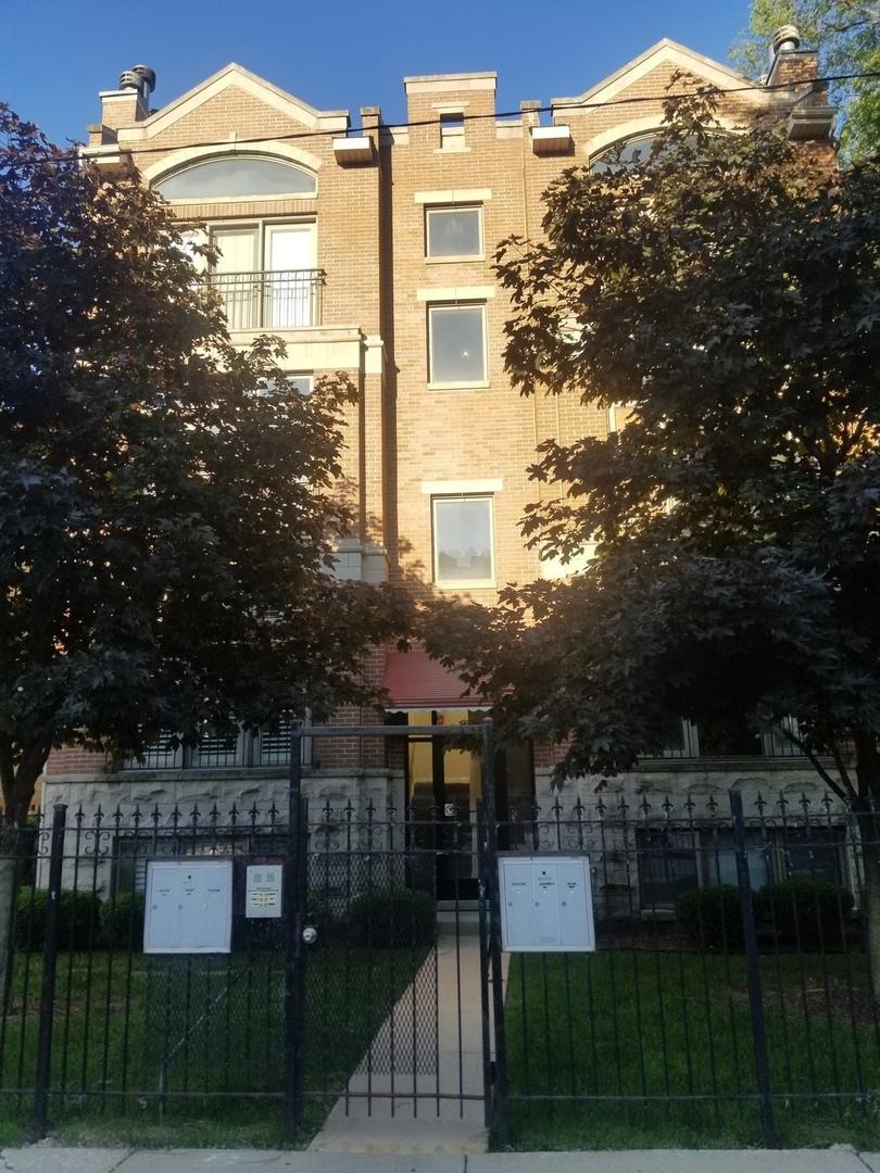 4227 S Champlain Avenue Unit 2S, Chicago IL 60653