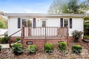 266 Red Maple Drive, Concord NC 28027