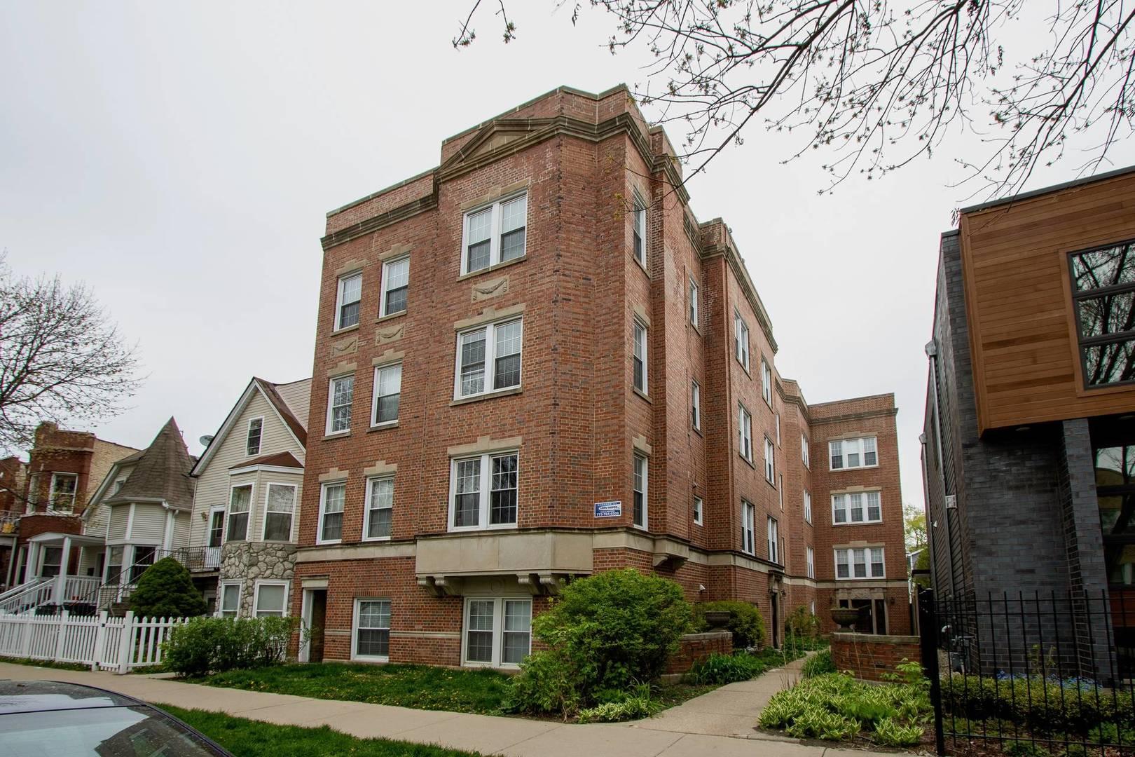4321 N Drake Avenue Unit 2E, Chicago IL 60618