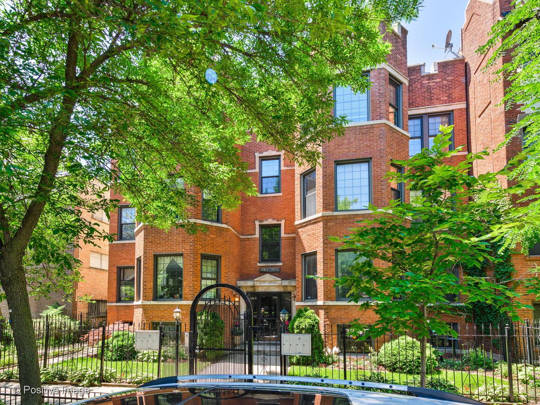 6906 N Ashland Boulevard Unit GS, Chicago IL 60626