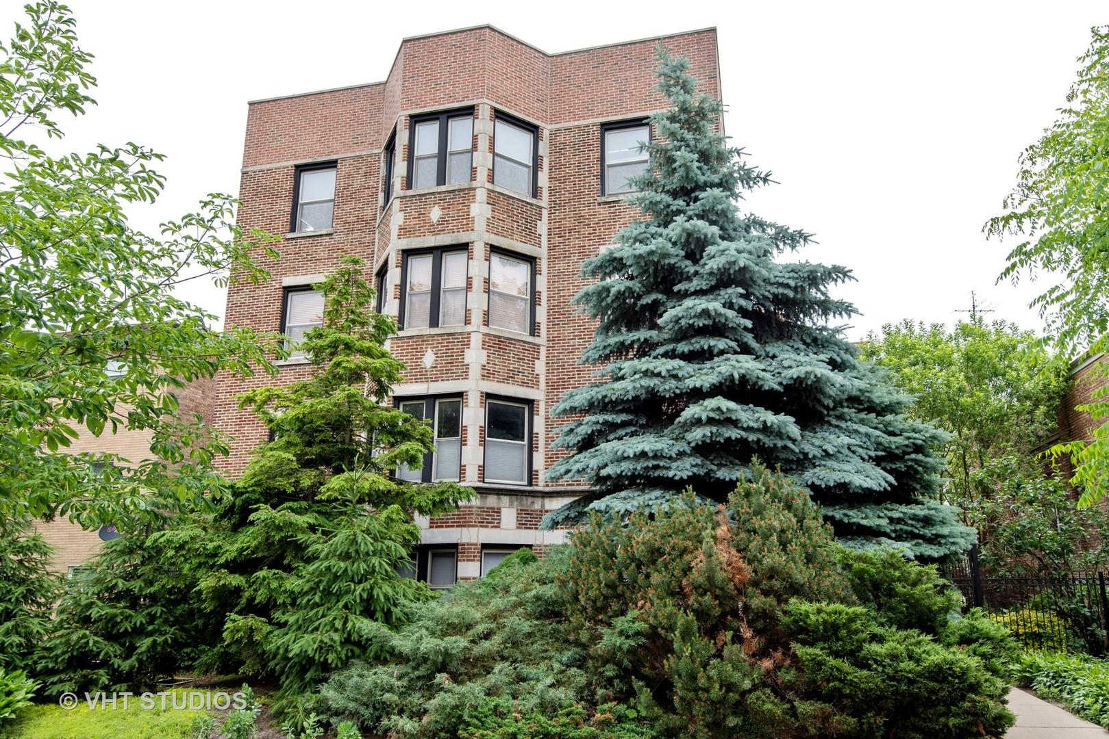 321 Custer Avenue Unit 1E, Evanston IL 60202