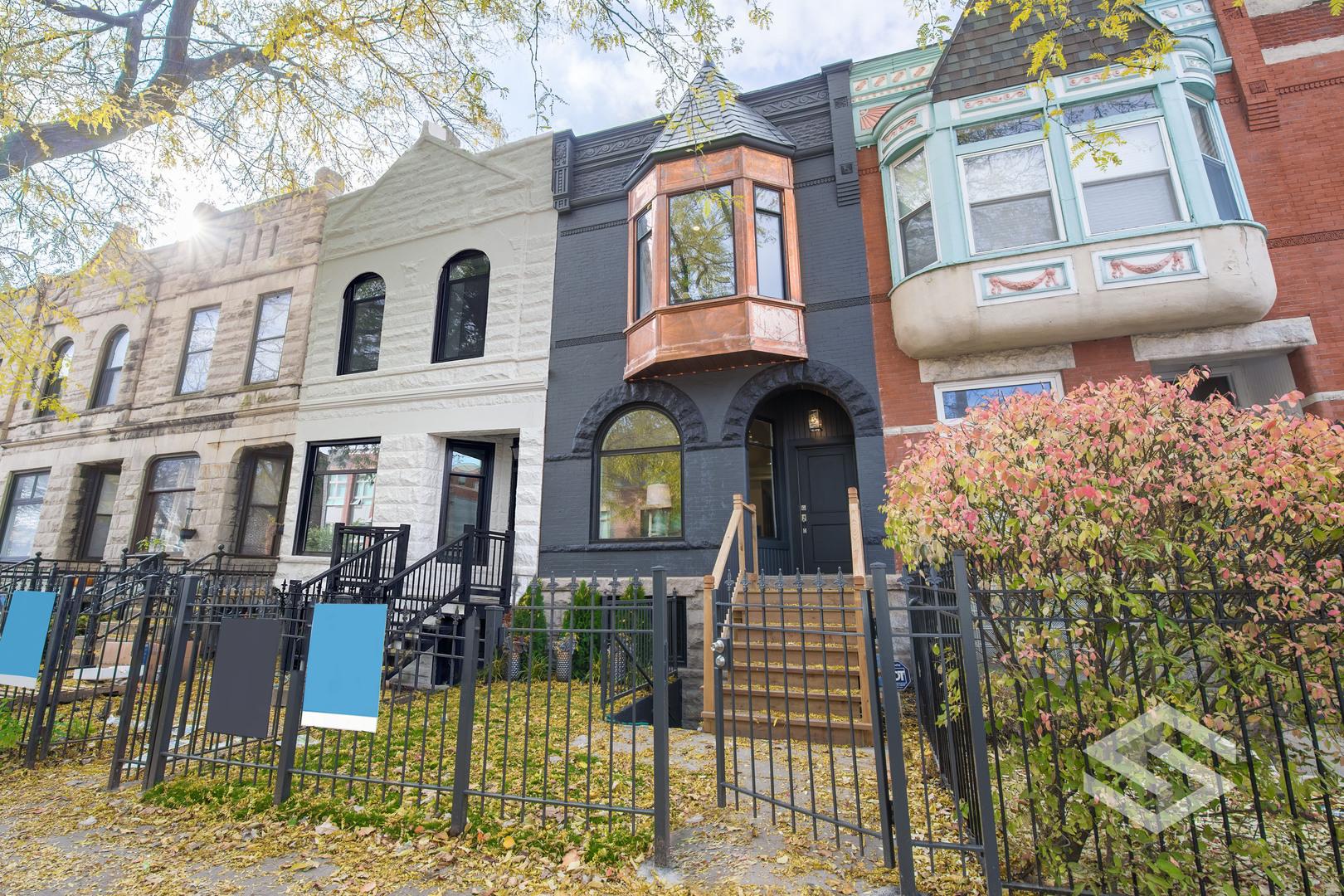 4732 S Evans Avenue, Chicago IL 60615