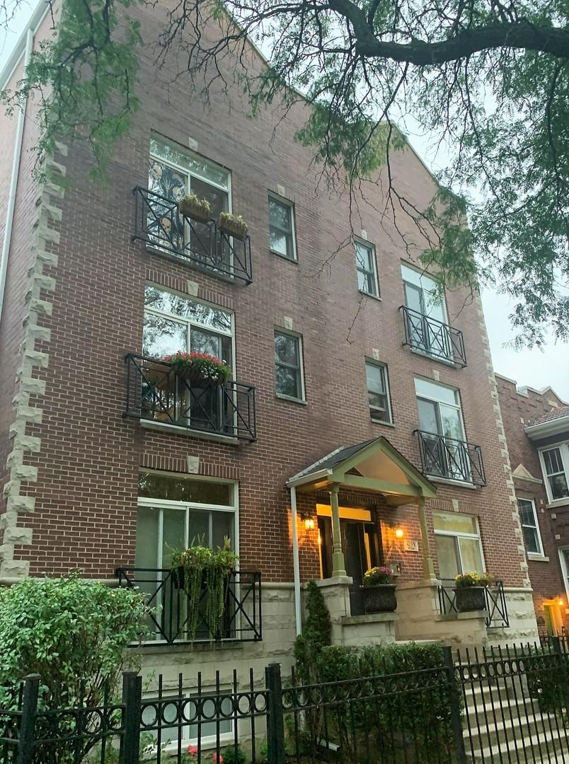 4319 N Mozart Street Unit 2S, Chicago IL 60618