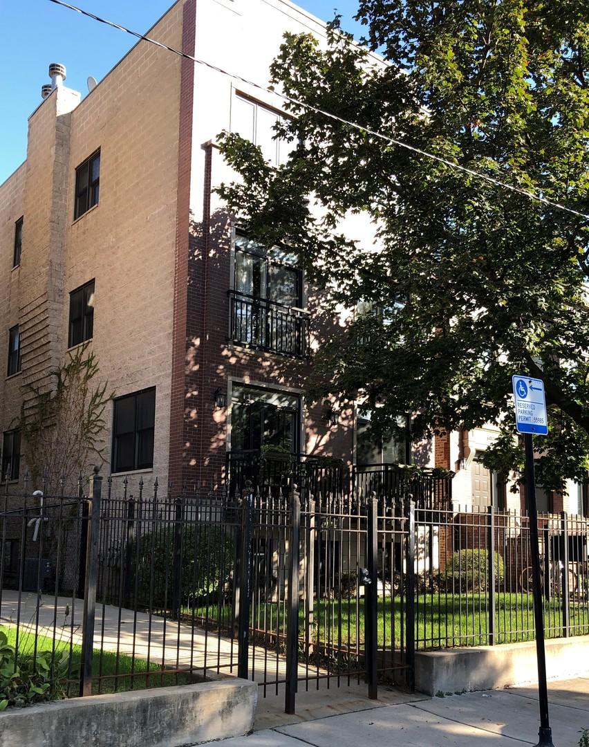 6365 S INGLESIDE Avenue Unit 3, Chicago IL 60637