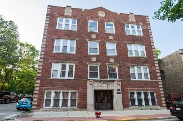 1050 W Dakin Street Unit 2D, Chicago IL 60613