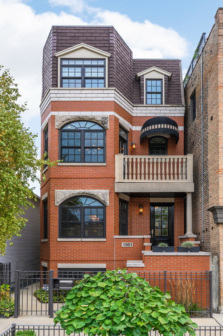 1951 N Kenmore Avenue, Chicago IL 60614
