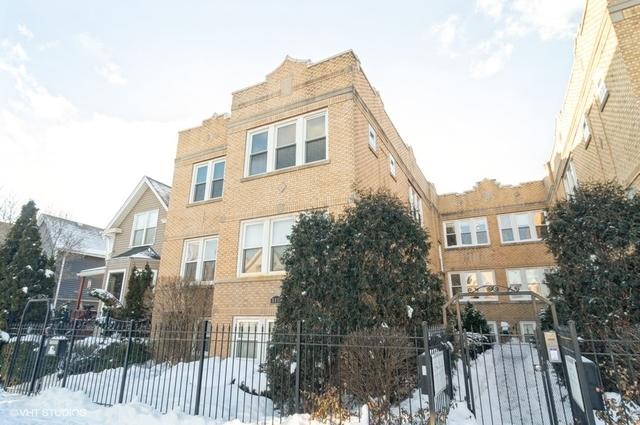 3910 N Bernard Street Unit 2W, Chicago IL 60618