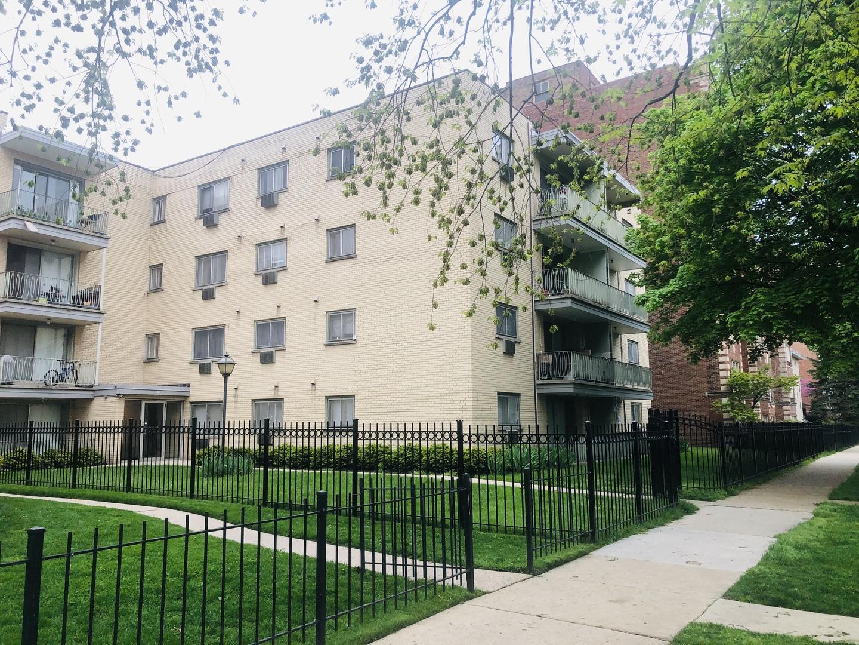 1640 W Sherwin Avenue Unit 4A, Chicago IL 60626