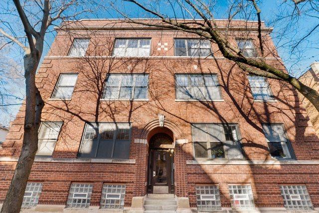 1526 W Ardmore Avenue Unit 1E, Chicago IL 60660