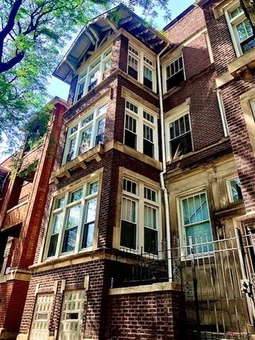 660 E 51st Street Unit 2W, Chicago IL 60615