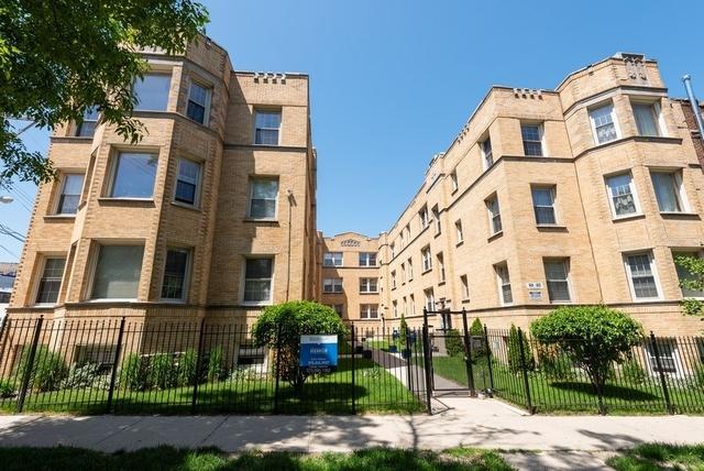 1618 W Wallen Avenue Unit 2S, Chicago IL 60626